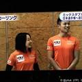 19:26藤澤五月&山口剛史ペア(*^▽^*)羨ましい仲良し笑顔な2人~ニュース7速写