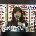 Photos: 吉田夕梨花「この大会を通じてカーリングのブームがブームで終わらないようにしたい」そだねー(*^▽^*)~ニュース7