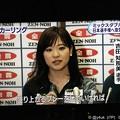 Photos: 19:27吉田知那美「盛り上がるプレーをしていければ」そだねー(*^▽^*)~ニュース7速写