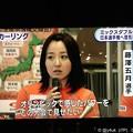 写真: 19:27藤澤五月「オリンピックで感じたパワーをこの大会で見せたい」見たいねー(T_T)そだねーo(*゚▽゚*)o~ニュース7速写