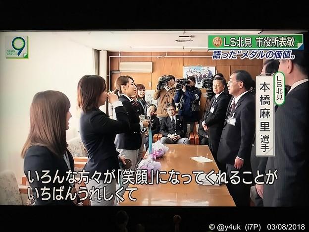 本橋麻里「いろんな方々が『笑顔』になってくれることがいちばんうれしくて」そだねー(*^▽^*)
