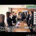 Photos: 本橋麻里「いろんな方々が『笑顔』になってくれることがいちばんうれしくて」そだねー(*^▽^*)