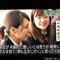 写真: 本橋麻里「小学生が年齢的に難しいとは思うが純粋にメダルを見て『僕も北京に行く』と言ってくれて」そだねー(^-^)&自然光