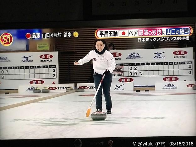 藤澤五月自分で投げてスイープしにダッシュ!笑ってる!吉田知那美「心から楽しんでる時のさっちゃんは世界一強い」心奪われた(°▽°)彼女ならカーリング人気!太陽!魅力オーラ人間性(*^▽^*)そだねー!