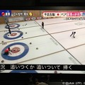 写真: 藤澤五月「実況:追いつくか 追いついて 掃く」ダブルスは忙しいね!でもそれをも心から楽しんでる五月選手はスポーツの素晴らしさ平和の闘いを魅せてくれる(*^▽^*)そだねー!