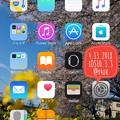 写真: iOS10.3.3 old 2017.7-2018.4 ~桜と菜の花撮った写真を壁紙に「●●●●○」丸かったアンテナピクト。9ヶ月間もiOS11にしなかった