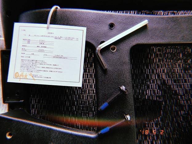写真: 新レンチでネジ込め!奥の奥まで!便利な付属工具で組み立て開始(`・ω・´)~フィルム風~カシオ撤退(TT)デジタルのカメラを初購入したエクシリム!写り最高でした…