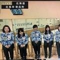 写真: m(*_ _)m「鈴木夕湖選手!」さすがマイペース天然選手!ゆっくりお辞儀ほっこりしますだねー(*^▽^*)そだねー!