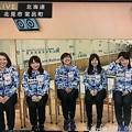 写真: <(●´ω`●)「藤澤五月選手!」以上です!全員爆笑(o^^o)五月ちゃんとんでもなく純朴ピュア全開可愛いんでないかい!素敵なオチだねー(*^▽^*)そだねー!
