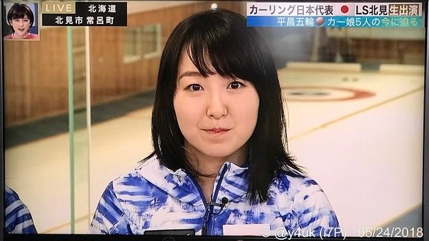 藤澤五月、お口すぼめてた。飴が入ってるわけじゃない(^。^)小学生みたいで無邪気、純粋の可愛さ全開~さっちゃんかシャンシャンか?~お誕生日おめでとー(*^o^*)そだねー!