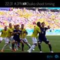 写真: 22:31 #JPN 大迫半端ないヘディングシュート!Osako HAMPANAI!~Just timing