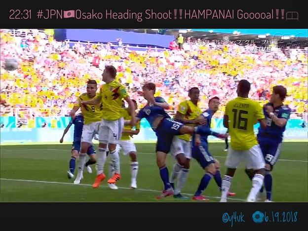 "22:31 #JPN 大迫""半端ない""ヘディングシュートでゴール☆Heading Shoot! HAMPANAI Gooooal!!決勝点~日本2-1コロンビア"