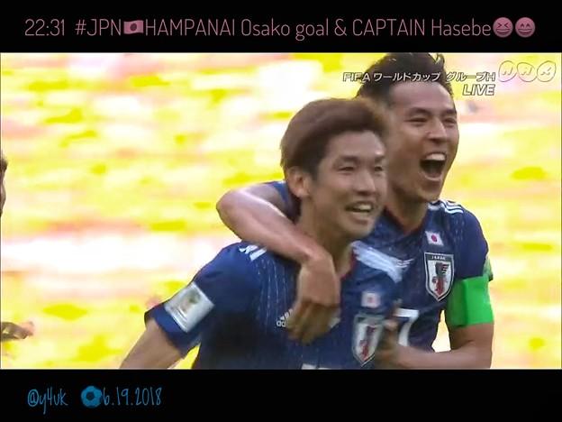 写真: 22:31 HAMPANAI Osako Goal & CAPTAIN Hasebe 2smile :) ゴールに喜ぶ、半端ない大迫&キャプテン長谷部!笑顔☆#COLサポーター黄色がお花畑の様で素敵♪