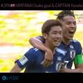 Photos: 22:31 HAMPANAI Osako Goal & CAPTAIN Hasebe 2smile :) ゴールに喜ぶ、半端ない大迫&キャプテン長谷部!笑顔☆#COLサポーター黄色がお花畑の様で素敵♪