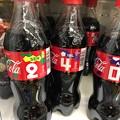写真: 暑い帰路のドラッグ屋でコーラ!セネガルを飲み干すという願いで#SEN選んだ☆中央#ISLは感動したから一緒に写したよ( ´ ▽ ` )敗退したけど2国とも健闘☆W杯は尋常じゃない炭酸のコカコーラの様で