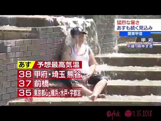 """Photos: 滝のような水をかぶり浴び続けていたい公園で彼の滝行を共にしたい子どもはピュア~NHK""""猛烈な暑さ 熱中症警戒「甲府・熊谷38℃」""""家の水道はシャワーない温水で浴びても修行に冷えない…たまる疲労~"""
