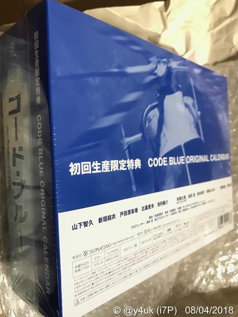 コード・ブルーが好きすぎて1番好きな3rdのBlu-ray BOXを初回限定カレンダー付き探し楽天内お店購入!「浅利陽介コード・ブルーと出会っていなければ僕は俳優をやめていました」劇場版大ヒット公開中