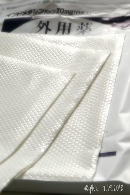 Photos: 10:30猛暑の中、毎日湿布を貼っています、足全て。純白な装いでゆっくり歩幅あわせてくれますか~痛み止めて~社会が速く厳しく乗れない[クリエイティブ:ソフトフォーカス]インドメタシンが暑さ対策にもなる