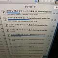 """【時刻逆から3456】Hi-ResDL中小さな幸せの時~""""コード・ブルー 3rd サウンドトラック""""48kHz/24bitですがやはりハイレゾサウンド♪CDより良く深い迫力と繊細さ広さ【8が3つの日】"""