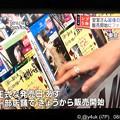 写真: NHK「正式な発売日あす 一部店舗できょうから販売開始」「安室ちゃん最後のDVD販売開始にファン殺到」NHKニュースになるほどの安室ちゃん!