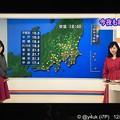 写真: 「夜も暖かい」夏の様、異常気象…でも週末から寒波。驚きの表情の合原明子アナ~ヘップバーン(^^)関口奈美気象予報士も笑う。2人の赤ファッション仲良しXmasムード(о´∀`о)NHK首都圏ネットワーク