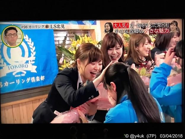 LS北見五輪初銅メダルで凱旋!吉田知那美選手に女の子が花束を渡し泣いてしまったのは、嬉しかったから(о´∀`о)北海道の人々のピュアな優しさ温かさ良さ、感動(´;ω;`)温かい人誰でも頭撫でてほしい…