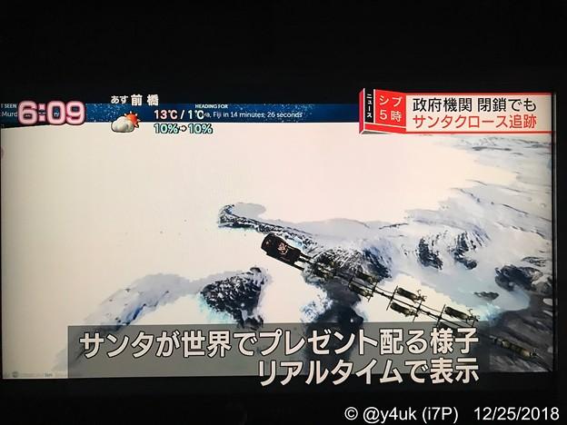 NHKニュース「サンタが世界でプレゼント配る様子、リアルタイムで表示(ツイートも同時)」NORAD~本気の大きな心の優しさと興奮で毎年楽しみ!配るより現在位置と到着の様子リアルタイムで世界中追う臨場感
