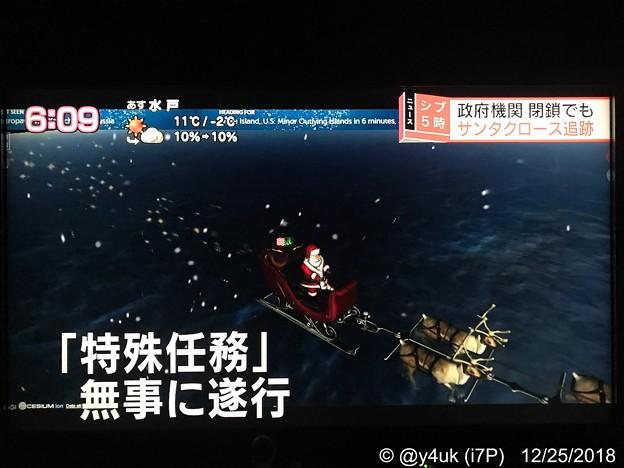 "Photos: NHKニュース「""特殊任務""無事に遂行」NORAD~トナカイとサンタ飛ぶ寒い夜空を世界中☆夜景Night view Flying over Santa!~NHK他ロイターなど各機関も今年は報道した意味"