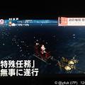 """写真: NHKニュース「""""特殊任務""""無事に遂行」NORAD~トナカイとサンタ飛ぶ寒い夜空を世界中☆夜景Night view Flying over Santa!~NHK他ロイターなど各機関も今年は報道した意味"""