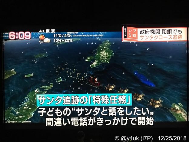 """Photos: NHKニュース「子ども(から)の""""サンタと話をしたい""""間違い電話がきっかけで開始(毎年)」NORAD~子どもたちの夢を大人の楽しみを全ての人への政府機関からの本気度が嬉しい☆思いやり優しさが世界中へ~"""