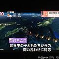 写真: NHKニュース「世界中の子どもたちからの問い合わせに対応(Tel番号あり)」NORAD~世界中の夜景を駆け巡るサンタとトナカイでそれを見せる政府機関の優しさ本気さまさにMerry Happy Xmas
