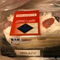 18:21安いショートケーキパック持ち帰り無事帰還「消費期限12.23」今夜21日…Xmas24-25まで冷蔵庫へ「北海道産生クリーム使用 苺コンフィチュールをサンド。」買って来れた安物でも小さな幸せ