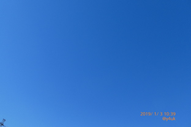 Photos: 10:39_1.3三が日、全て乾燥快晴青空!グラデーション☆お正月らしいこと何も無い3日間。鉄塔と同じ孤独。BlueSkyに描く希望よ。音楽三昧、紅白レコ大第九ニューイヤーオーケストラウィーンフィル♪