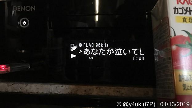 "Photos: DENON→USBハイレゾ96kHz→B&Wスピーカーで""柴田淳『ブライニクル[Hi-Res]』あなたが泣いてしまう時は""「~一緒に泣いてあげるだからずっと~」作詞作曲歌声演奏高音質の世界観に泣け名曲"