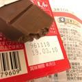 """3.10賞味期限「3.10」に食べる消費期限じゃないから平気(^^)""""冬限定Rummy""""期限近いから安かったのでまとめ買いしといたチョコ。夜食お酒が入っててチョコの甘みとBGMクラシックでストレス発散"""
