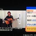 "Photos: NHK""THE ROLLING STONES #ストーンズ展""MickJagger comments!あすから五反田で開催!貴重グッズ他ストーンズワールド悶絶級(TV@桜・ピエール瀧・事故死・実態が)"