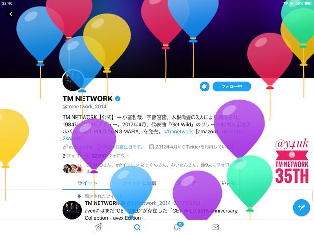 """Photos: 4.21#TM NETWORK 35th Anniversary""""公式Twitter""""風船で祝福♪Moment「デビュー35周年記念日です」改めて聴き直しても色褪せない洋楽的サウンド♪永遠のパスポート"""