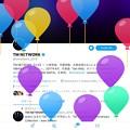 """4.21#TM NETWORK 35th Anniversary""""公式Twitter""""風船で祝福♪Moment「デビュー35周年記念日です」改めて聴き直しても色褪せない洋楽的サウンド♪永遠のパスポート"""