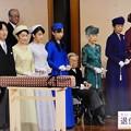 """17:03""""退位礼正殿の儀""""その1.天皇両陛下退位の日NHK生中継をリアルタイムで速写☆歴史的瞬間を生で☆眠そう(まばたきのせい)昔からブルーお洋服がお好きみたいで青空好きなので好き☆相変わらずお綺麗"""