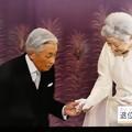 """Photos: 17:10""""退位礼正殿の儀""""その6.天皇皇后両陛下退位~退席階段時、皇后美智子さまの手をさり気なく常に支え合い思いやり祈り仲良く穏やか命がけ人生を共に最高ご夫婦☆NHK生中継リアルタイム☆歴史的瞬間☆"""