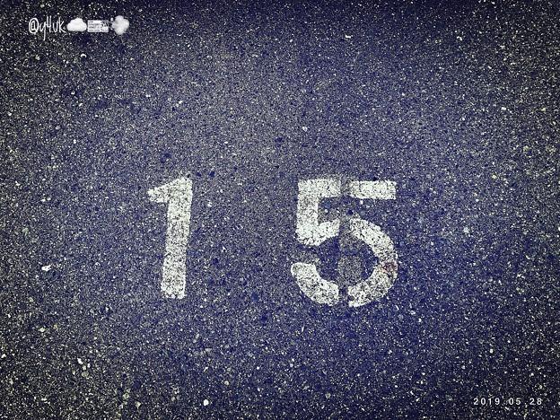 """14:46_5.28旅先その2.""""No.15""""Asphalt Concreteアスファルトにコンクリートに舐めると猫の舌の様で~5日ぶり曇り29℃下がり37℃連日体感してると涼しげで行けた~星空宇宙へ"""