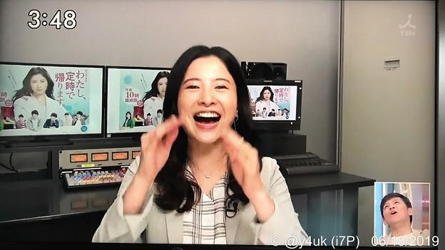 """電波ジャック:吉高由里子「あははは!」最高の笑顔&笑い声(^O^)この夜""""新潟震度6強""""ドラマ延期。吉高ツイート朝「娯楽は命あってのお話です…どうか無事…祈ります」昔から好きでよかった思える言葉と笑顔"""
