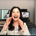 """Photos: 電波ジャック:吉高由里子「あははは!」最高の笑顔&笑い声(^O^)この夜""""新潟震度6強""""ドラマ延期。吉高ツイート朝「娯楽は命あってのお話です…どうか無事…祈ります」昔から好きでよかった思える言葉と笑顔"""