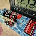 Photos: 38.8℃43%amからきょうも昨日よりアガる~危険な殺人猛暑~頭痛~Crazy Cool(無香料)ミスト今夏も熱中症暑さ対策に効くぅo(>_<)oCaution!冷却おわっても躰がクールダウンします
