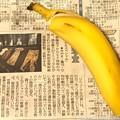 """Photos: 広島原爆犠牲者へバナナを捧ぐ""""8.6原爆の日""""NHKスペシャル「原爆資料館~血と汗がにじんだシャツ。被爆した母子の写真に秘話。世界は軍事が崩れる…被爆者や遺族の思いは届かないのか」関東はNHKのみ特番"""