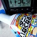 """Photos: 38.1℃41%am長崎の原爆の日。も殺人猛暑(~_~;)連日38℃熱中症危険な暑さが続くって「五輪建設現場で熱中症死亡」~ダニ刺される毎夏…""""ダニがいなくなるスプレー""""ソープの香りにキンチョーで人気"""