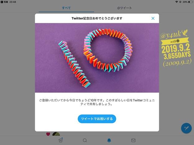 """my Twitter""""@y4uk""""10th Anniversary! [2009.9.2→2019.9.2]気づけば10年もTwitterしています。写真UPと連携して☆初期の流行時に登録☆あの頃は…"""