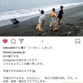 """9.27田中瞳アナTwitterの次に「""""Instagram""""も始めましたので、こちらもよろしくお願い致します…なななんと、(9.29sun)秋の2時間半SPです。小田原・箱根・横浜をブラブラします」"""