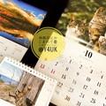 もぅ10月もぅ10%もぅXmasすぐそこ。岩合光昭にゃんこ達も秋の気配でカレンダーも販売中。長野の湖に山の紅葉。写真て素敵だ☆人猫恋しい「川に落ちた子猫を助けろ通行人らが救出劇 長崎」猫の親子愛に感涙