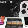 """9.20旅先その3.""""iPhone 11 Pro (Max)""""発売日。旅ついでに見てきた2店目。看板が店によって違う。下に「13mm,26mm,52mm」サンプル素敵な写真で☆単焦点3つ付きって凄い!"""